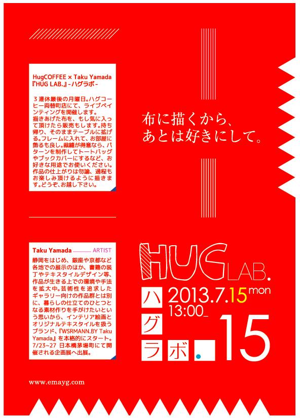 HUGLAB_R