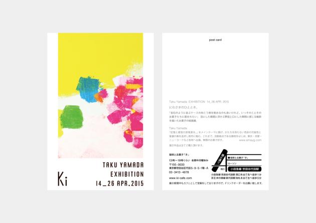 ki_ety02_dm_ol_pr